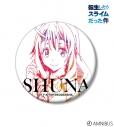 【グッズ-バッチ】転生したらスライムだった件 シュナ 缶バッジの画像