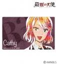 【グッズ-ステッカー】殺戮の天使 キャシー Ani-Art カードステッカーの画像
