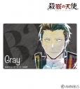 【グッズ-ステッカー】殺戮の天使 グレイ Ani-Art カードステッカーの画像