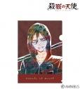【グッズ-クリアファイル】殺戮の天使 ザック Ani-Art クリアファイルの画像