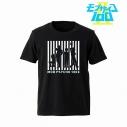 【グッズ-Tシャツ】モブサイコ100 ⅡTシャツ/メンズ(サイズ/XL)の画像