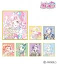 【グッズ-色紙】キラッとプリ☆チャン トレーディング Ani-Art 色紙の画像