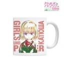 【グッズ-マグカップ】ガールズ&パンツァー 最終章 カチューシャ Ani-Art マグカップの画像
