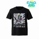 【グッズ-Tシャツ】モブサイコ100 Ⅱソルトスプラッシュ ホログラムTシャツ/メンズ(サイズ/XL)の画像