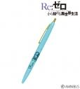 【グッズ-ボールペン】Re:ゼロから始める異世界生活 レム クリックゴールド ボールペンの画像