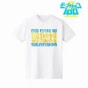 【グッズ-Tシャツ】モブサイコ100 ⅡTシャツ vol.2/メンズ(サイズ/XL)の画像