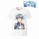【グッズ-Tシャツ】とある魔術の禁書目録Ⅲ 上条当麻 Tシャツ/メンズ(サイズ/XL)の画像
