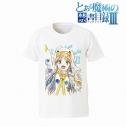 【グッズ-Tシャツ】とある魔術の禁書目録Ⅲ インデックス Tシャツ/メンズ(サイズ/XL)の画像
