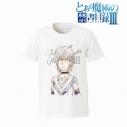 【グッズ-Tシャツ】とある魔術の禁書目録Ⅲ アクセラレータ Tシャツ/メンズ(サイズ/XL)の画像