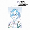 【グッズ-タペストリー】Re:ゼロから始める異世界生活 Memory Snow レム Ani-Art タペストリーの画像