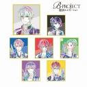 【グッズ-色紙】B-PROJECT~絶頂*エモーション~ トレーディング Ani-Art 色紙 Ver.Aの画像