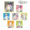 【グッズ-色紙】B-PROJECT~絶頂*エモーション~ トレーディング Ani-Art 色紙 Ver.Bの画像