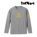 【グッズ-Tシャツ】ハイキュー!! 梟谷学園高校 ロングTシャツ/ユニセックス(サイズ/L)の画像