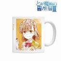 【グッズ-マグカップ】とある魔術の禁書目録Ⅲ 御坂美琴 マグカップの画像