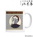 【グッズ-マグカップ】劇場版 王室教師ハイネ ユージン カラーパレット マグカップの画像