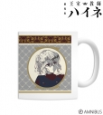 【グッズ-マグカップ】劇場版 王室教師ハイネ イヴァン カラーパレット マグカップの画像