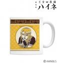 【グッズ-マグカップ】劇場版 王室教師ハイネ リヒト カラーパレット マグカップの画像