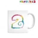 【グッズ-マグカップ】けものフレンズ2 マグカップの画像