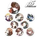 【グッズ-バッチ】ペルソナ5 トレーディング Ani-Art 缶バッジの画像