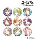 【グッズ-バッチ】コードギアス 反逆のルルーシュ トレーディング Ani-Art 缶バッジ vol.2の画像