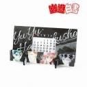 【グッズ-カレンダー】幽☆遊☆白書 Ani-Art 卓上アクリル万年カレンダーの画像
