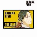 【グッズ-ステッカー】BANANA FISH リー・ユエルン Ani-Art カードステッカーの画像
