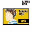 【グッズ-ステッカー】BANANA FISH シン・スウ・リン Ani-Art カードステッカーの画像