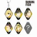 【グッズ-キーホルダー】特価 BANANA FISH トレーディング Ani-Art アクリルキーホルダーの画像