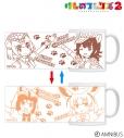 【グッズ-マグカップ】けものフレンズ2 チェンジングマグカップの画像