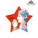 【グッズ-ステッカー】KING OF PRISM -Shiny Seven Stars- 一条シン Ani-Art ステッカーの画像
