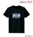 【グッズ-Tシャツ】パンドラとアクビ Tシャツメンズ(サイズ/XL)の画像