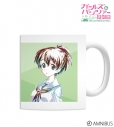 【グッズ-マグカップ】ガールズ&パンツァー 最終章 小山柚子 Ani-Art マグカップの画像