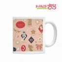 【グッズ-マグカップ】カードキャプターさくら クリアカード編 モチーフマグカップの画像