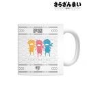 【グッズ-マグカップ】さらざんまい マグカップの画像