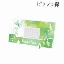 【グッズ-スタンドポップ】ピアノの森 卓上アクリル万年カレンダーの画像