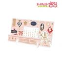 【グッズ-スタンドポップ】カードキャプターさくら クリアカード編 卓上アクリル万年カレンダーの画像