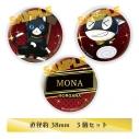 【グッズ-バッチ】きゃらふぉるむ ペルソナ5 ザ・ロイヤル 缶バッジセット モルガナA&モナの画像