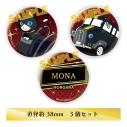 【グッズ-バッチ】きゃらふぉるむ ペルソナ5 ザ・ロイヤル 缶バッジセット モルガナB&モルガナカーの画像