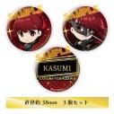 【グッズ-バッチ】きゃらふぉるむ ペルソナ5 ザ・ロイヤル 缶バッジセット 芳澤かすみ&カスミの画像