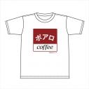 【グッズ-Tシャツ】名探偵コナン 喫茶ポアロシリーズ Tシャツ スクエアロゴ Mの画像