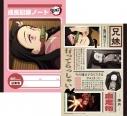 【グッズ-ノート】鬼滅の刃 B5ノート 竈門禰豆子の画像