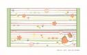 【グッズ-カバー】夏目友人帳 マスクカバー スタンダードタイプ ニャンコ先生 グリーンの画像