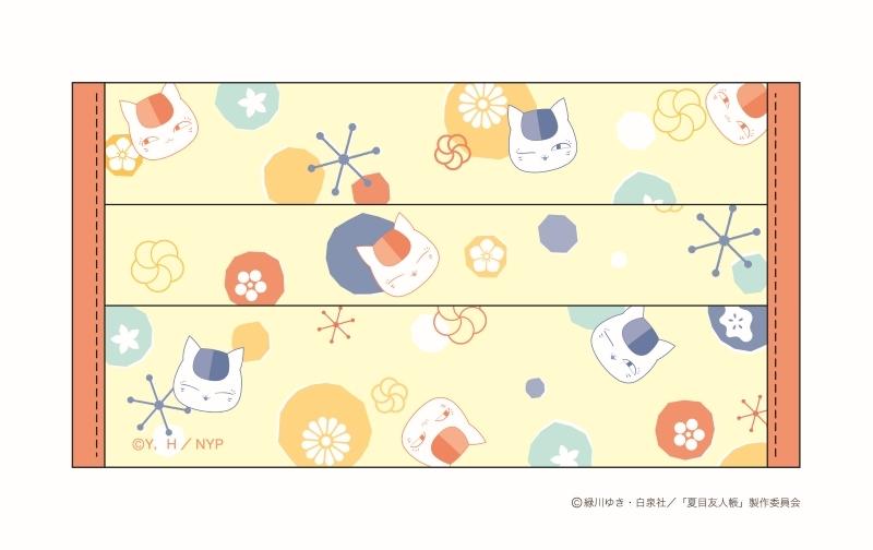 夏目友人帳 マスクカバー スタンダードタイプ ニャンコ先生 イエロー_0