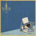 【グッズ-タオル】名探偵コナン アートポスターシリーズ マイクロファイバータオル 怪盗キッドの画像