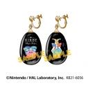 【グッズ-イヤリング】星のカービィ 『KIRBY Mystic Perfume』 ガラスイヤリング マルク【アニメイト先行販売分】の画像