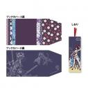 【グッズ-セットもの】Fate/Grand Order ブックカバー&しおりセット(セイバー/葛飾北斎)の画像