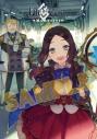【グッズ-設定資料集】Fate/Grand Order Memories Ⅲ 概念礼装画集 第2部 上 2018.04-2019.12【アニメイト特典付】の画像