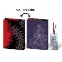 【グッズ-セットもの】Fate/Grand Order ブックカバー&しおりセット(バーサーカー/クー・フーリン〔オルタ〕)の画像