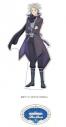 【グッズ-スタンドポップ】乙女ゲームの破滅フラグしかない悪役令嬢に転生してしまった… アクリルフィギュアL アランの画像