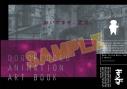 【グッズ-イラスト集】ドロヘドロ ANIMATION ART BOOK【2次受注】の画像